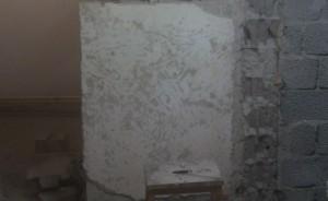 Innan rivningen av väggen